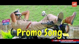 Download Police Power Movie Video Song Promo | Star Star Public Star Song | YOYO Cine Talkies 3Gp Mp4