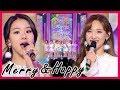 Lagu [Comeback Stage] TWICE - Merry&Happy, 트와이스 - 메리앤해피 20171216