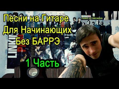 Орлятские песни - Лифт