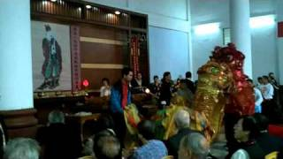 2010 China Worship Ancestor Soo Yuen Benevolent Association at Hoisan China