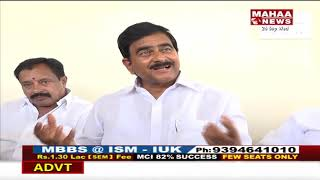 YS Jagan Doesn't Have Dare To Speak In Assembly: Devineni Uma