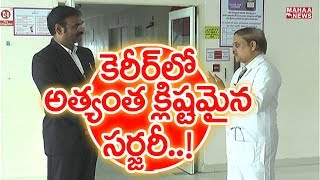 Dr.D. Seshagiri Rao Miraculous Operation In Indo US Superspeciality Hospital | Mahaa Icon #3