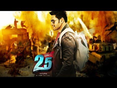 సరికొత్త 'లుక్' తో మహేష్.! | Mahesh Babu | Vamsi Paidipally  | 25th Movie