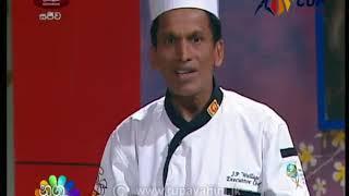Iwum Pihum 2018-09-19
