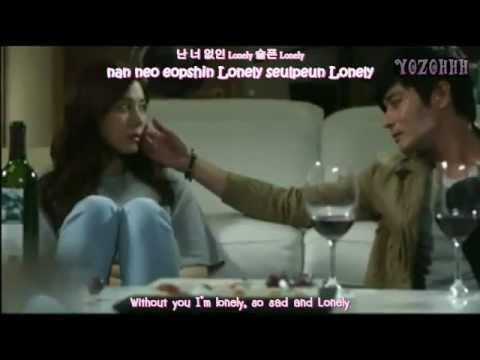 Park Eun Woo - Everyday FMV (A Gentleman's Dignity OST)[ENG SUB + Romanization + Hangul]