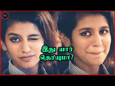 Priya Varrier, the next Jimmiki Kammal Sheril?  | Oru Adaar Love | Vijay Fan