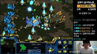 스타1 StarCraft Remastered 1:1 (FPVOD) SnOw 장윤철 (P) vs GGaeMo 김경모 (Z) Eye of the Storm 태풍의눈