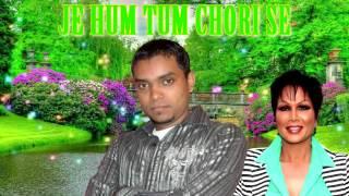 Satnarine Ragoo & Drupatee Ramgoonai - Je Hum Tum Chori Se [2014] Brand new release