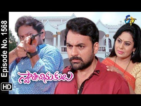 Swathi Chinukulu | 11th September 2018 | Full Episode No 1568 | ETV Telugu