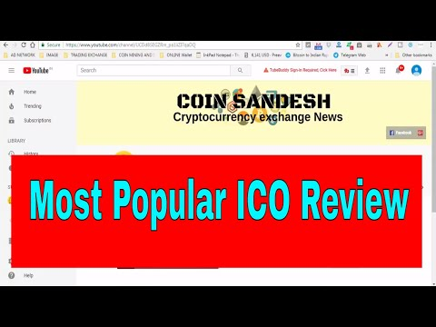 UNIX coin, SFI coin , Tex Coin , Ucoin cash Most Popular ICO Review in Hindi