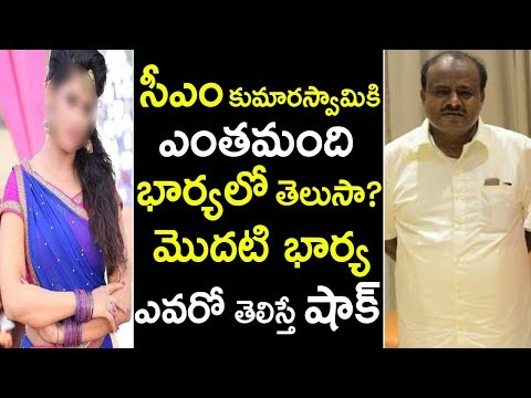 Unknown Shocking Facts about Karnataka CM Kumaraswamy | Celebs Updates | Tollywood Nagar