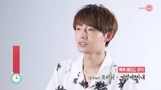 [ENG/CC] Produce 101 Kim Yongguk @News Ade - Fall in Love with Yongguk in Only a Minute