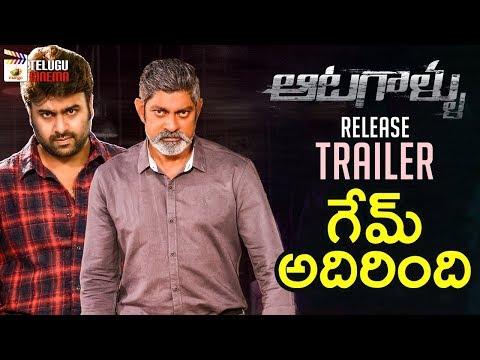 Aatagallu Movie RELEASE TRAILER | Nara Rohit | Jagapathi Babu | Darshana Banik | Mango Telugu Cinema