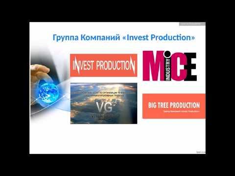 Конф  02 06 16   Алексей Войцехович   Перпективы развития Компании  Новости