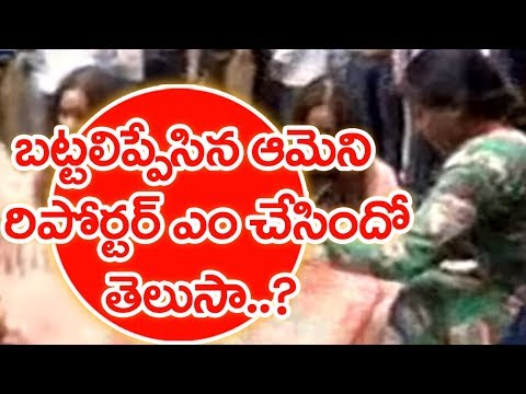 Sri Reddy Nude Protest Stopped And Saved By Mahaa News Reporter | Mahaa News