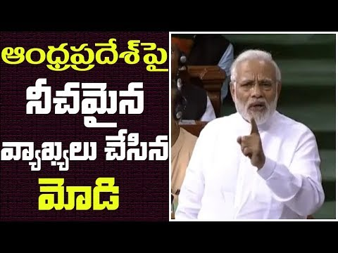 Narendra Modi Speech About Andhra Pradesh Government in Parliment # 2day 2morrow