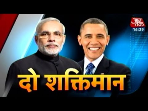 When Narendra Modi will meet Barack Obama