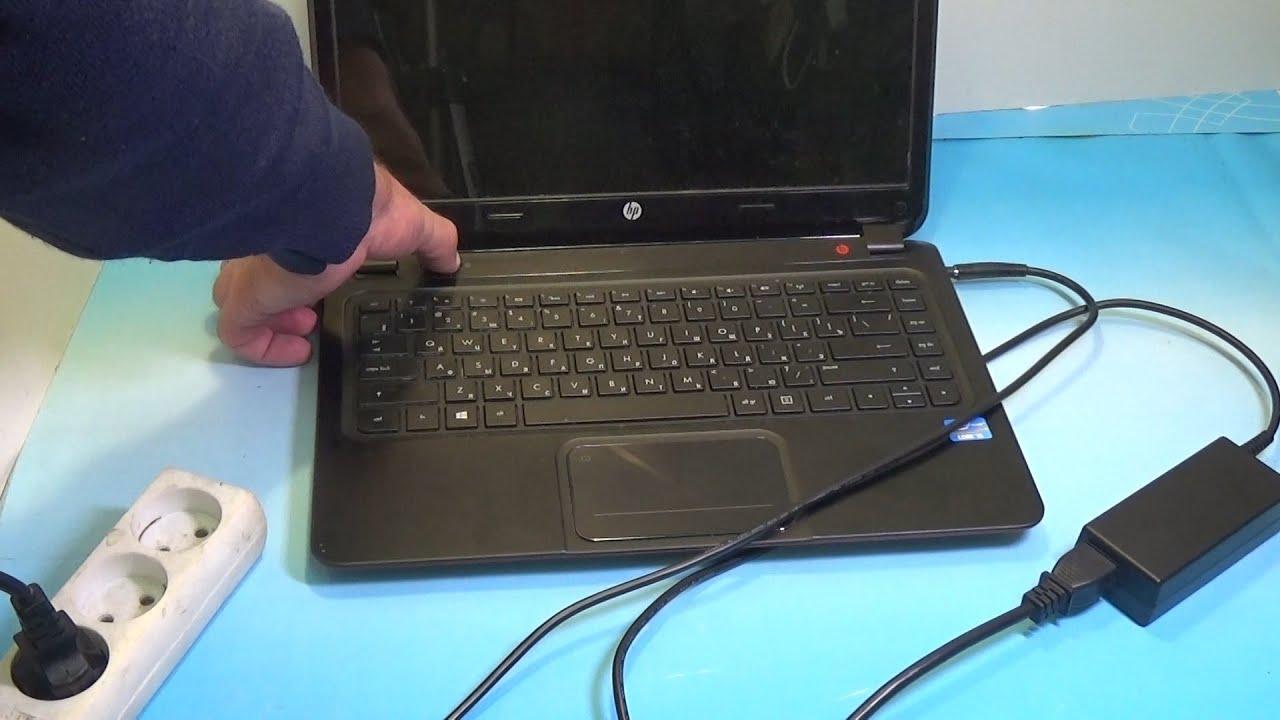 Ноутбук не загружается экран черный что делать