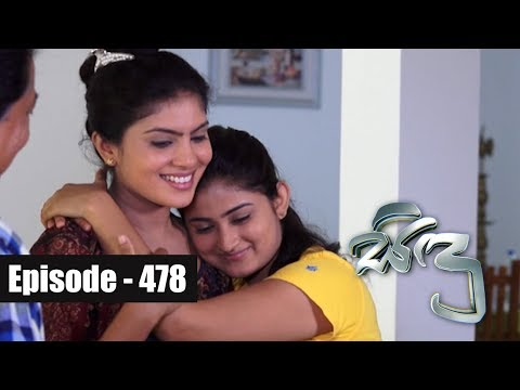 Sidu | Episode 478 06th June 2018