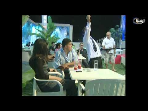 image video Malla Ena - Ep 4 - Tunisna Tv