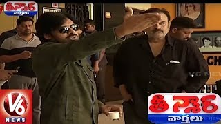 Pawan Kalyan Gives 1 Day Ultimatum To Respond On RGV Issue | Teenmaar News