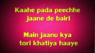 Dagabaaz Re (Lyrics HD) - Dabangg 2 feat. Rahat Fateh Ali Khan | FULL Song