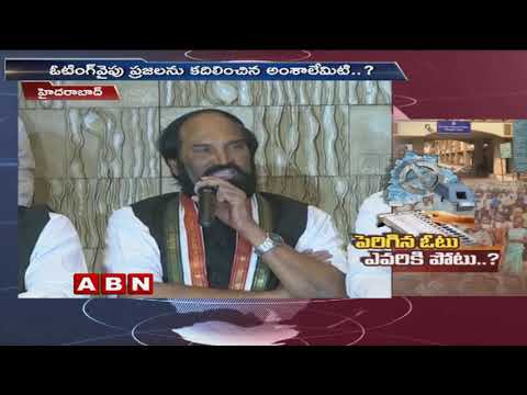 Is Higher Political turnout impacts on Poll Results ? | ABN Telugu