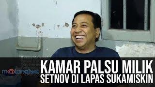 Download Lagu Mata Najwa Part 2 - Pura-Pura Penjara: Kamar Palsu Milik Setnov di Lapas Sukamiskin Gratis STAFABAND