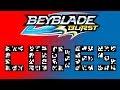 App QR Codes Beyblade Burst Hasbro Все коды Бейблэйд Бёртс сканировать
