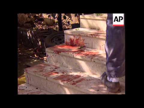 WEST BANK: HEBRON: ISRAELI TROOPS KILL TWO IN DAWN RAID