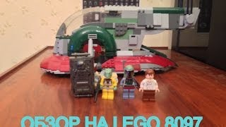 Lego Star Wars 8097 Slave 1 Review