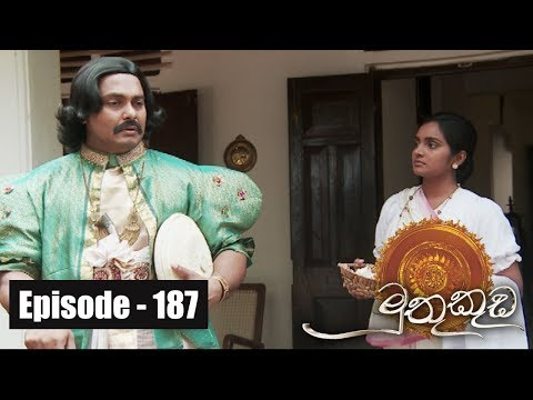 Muthu Kuda | Episode 187 24th October 2017
