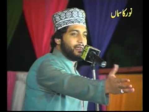 Rab Farmaya Mehbooba Noor Sultan video