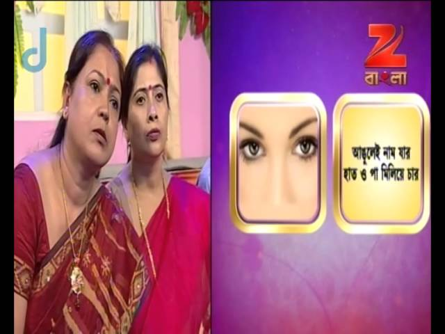 Didi No. 1 Season 6 - Episode 334  - August 28, 2015 - Webisode