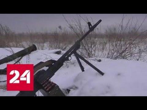 Украинские военные уже пятый день наступают в районе Дебальцева
