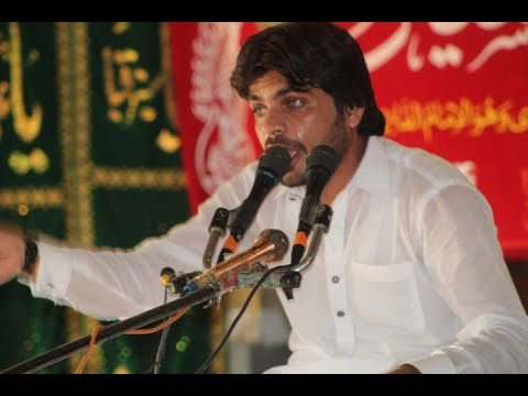 Allama Iftikhar Hassan AL-Hussaini I Jashan 25 July 2018 | ImamBargah Shah Yousaf Gardeaz Multan |