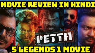 PETTA MOVIE REVIEW IN HINDI
