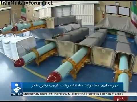 Iran's new anti-ship cruise missile 'Zafar'