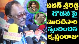 Hero Krishnamraju Reacts On Pawan Kalyan And Sri Reddy Issue | Casting Couch | Top Telugu Media