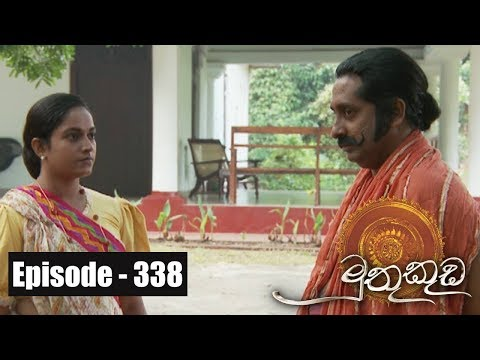 Muthu Kuda | Episode 338 23rd May 2018