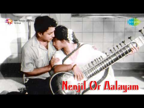 Nenjil Or Aalayam | Sonnathu Neethana Song video