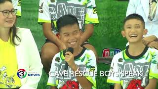 CAVE RESCUE BOYS SPEAK | Ch3Thailand