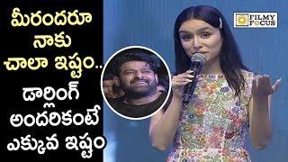 Shraddha Kapoor Cute Telugu Speech @Saaho Pre Release Event