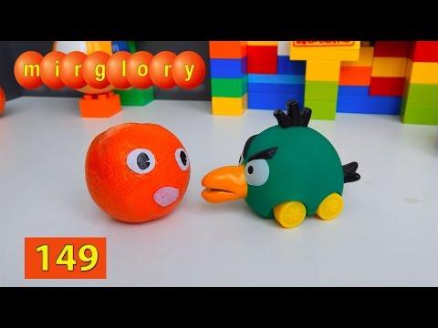 Мультики про машинки Учим цвета: Оранжевый - Город машинок 149 серия Мультфильмы для детей mirglory