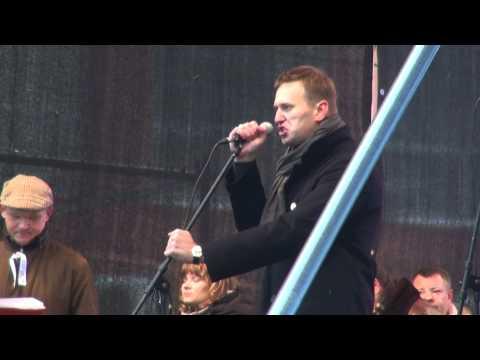 Алексей Навальный полная версия 24дек