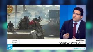 لماذا تثني واشنطن على دور إيران في معركة تكريت؟