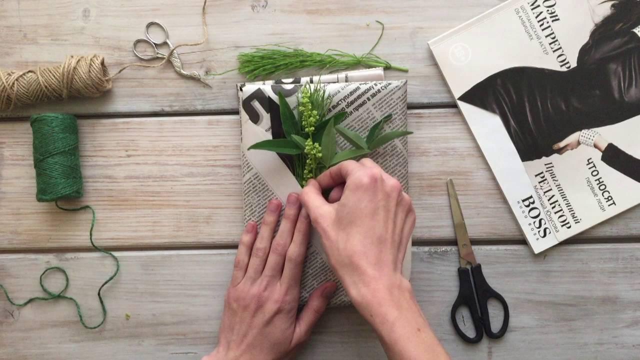 Красивая упаковка книг своими руками 54