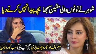Single Parenting | a True Story from Pakistani Showbiz | Aplus