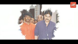 Bandaru Dattatreya Son Vaishnav Unseen Photos With Family and Pawan Kalyan | Telangana