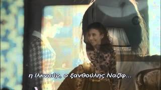 KARADAYI - ΚΑΡΑΝΤΑΓΙ 2 ΚΥΚΛΟΣ Ε69 (DVD 34) PROMO 1 GREEK SUBS